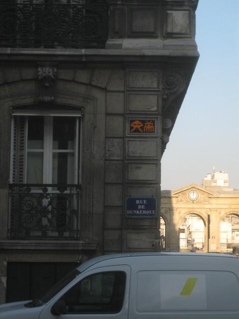 Found at Gare du Nord, Paris on the Rue de Dunkerque
